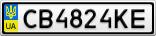 Номерной знак - CB4824KE