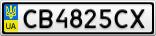 Номерной знак - CB4825CX