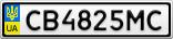 Номерной знак - CB4825MC