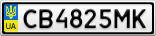 Номерной знак - CB4825MK