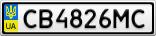 Номерной знак - CB4826MC