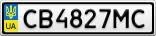 Номерной знак - CB4827MC