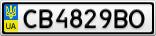 Номерной знак - CB4829BO