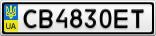 Номерной знак - CB4830ET