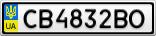 Номерной знак - CB4832BO
