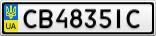 Номерной знак - CB4835IC