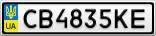 Номерной знак - CB4835KE