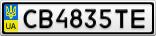 Номерной знак - CB4835TE