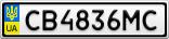 Номерной знак - CB4836MC