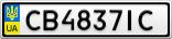 Номерной знак - CB4837IC