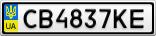 Номерной знак - CB4837KE