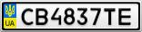 Номерной знак - CB4837TE