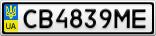 Номерной знак - CB4839ME
