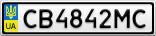 Номерной знак - CB4842MC