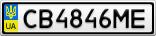 Номерной знак - CB4846ME