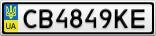 Номерной знак - CB4849KE