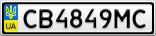 Номерной знак - CB4849MC