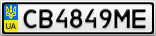 Номерной знак - CB4849ME