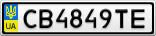 Номерной знак - CB4849TE
