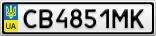 Номерной знак - CB4851MK