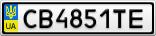Номерной знак - CB4851TE