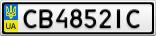 Номерной знак - CB4852IC