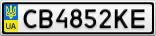 Номерной знак - CB4852KE