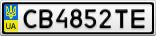 Номерной знак - CB4852TE