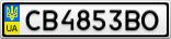 Номерной знак - CB4853BO