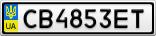 Номерной знак - CB4853ET