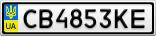 Номерной знак - CB4853KE