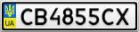Номерной знак - CB4855CX