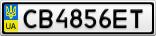 Номерной знак - CB4856ET