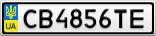 Номерной знак - CB4856TE