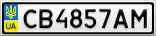 Номерной знак - CB4857AM