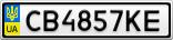 Номерной знак - CB4857KE