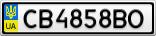 Номерной знак - CB4858BO