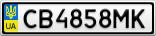 Номерной знак - CB4858MK