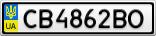 Номерной знак - CB4862BO