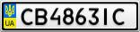 Номерной знак - CB4863IC
