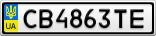 Номерной знак - CB4863TE