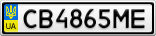 Номерной знак - CB4865ME