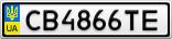 Номерной знак - CB4866TE