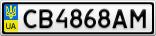 Номерной знак - CB4868AM