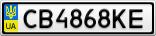 Номерной знак - CB4868KE