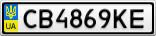 Номерной знак - CB4869KE