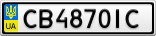 Номерной знак - CB4870IC
