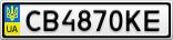 Номерной знак - CB4870KE