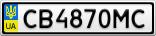 Номерной знак - CB4870MC