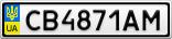 Номерной знак - CB4871AM